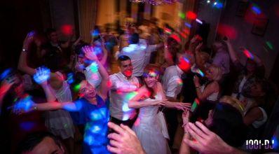 Photo DJ Ballroom #1
