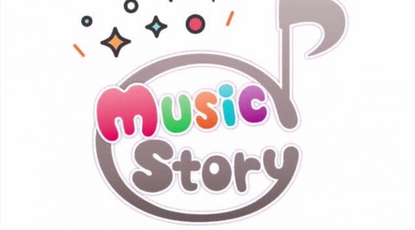 Discomobile Cantal Music Story